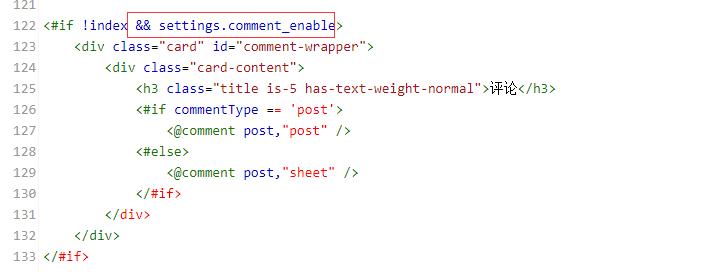 通过comment_enable判断是否显示评论
